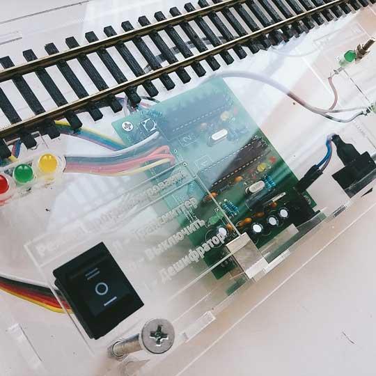 РАЗУМ Омск Разработчики программного обеспечения, микропроцессорных устройств и механизмов