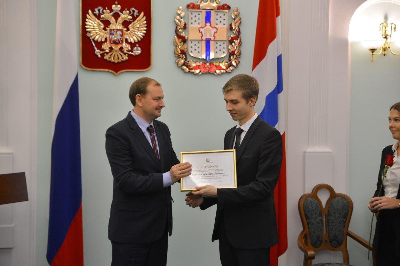 РАЗУМ Омск - победители грантового конкурса Правительства Омской области