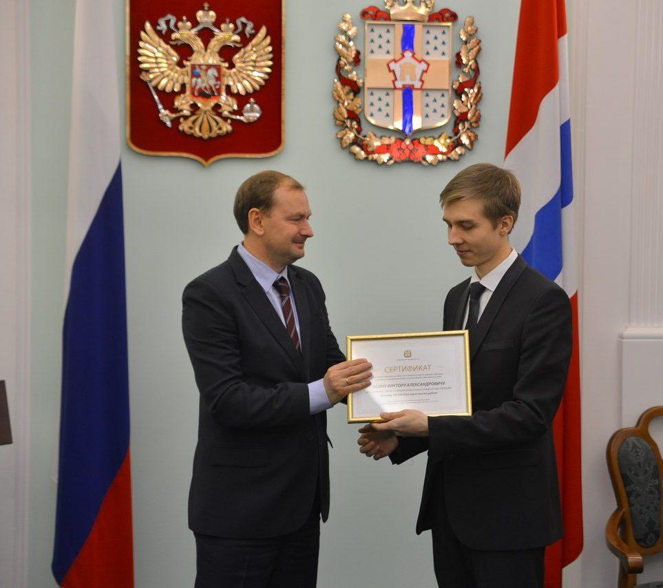 Вручение сертификата от Правительства Омской области Центр Разум Робототехника, электроника, программирование, английский для детей в Омске