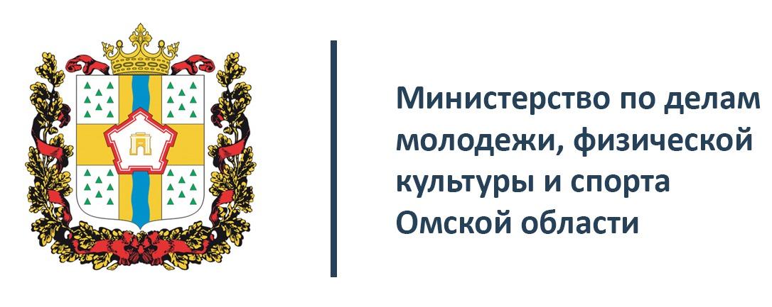 При поддержке Министерство спорта Омской области ЦМИТ РАЗУМ Омск - Центр молодежного инновационного творчества - Робототехника, электроника, программирование, лазерная резка, гравировка, печать
