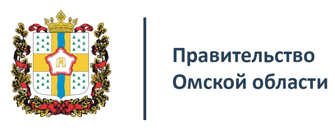 При поддержке Правительства Омской области ЦМИТ РАЗУМ Омск - Центр молодежного инновационного творчества - Робототехника, электроника, программирование, лазерная резка, гравировка, печать
