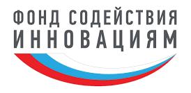 Фонд содействия инновациям ЦМИТ Разум Омск