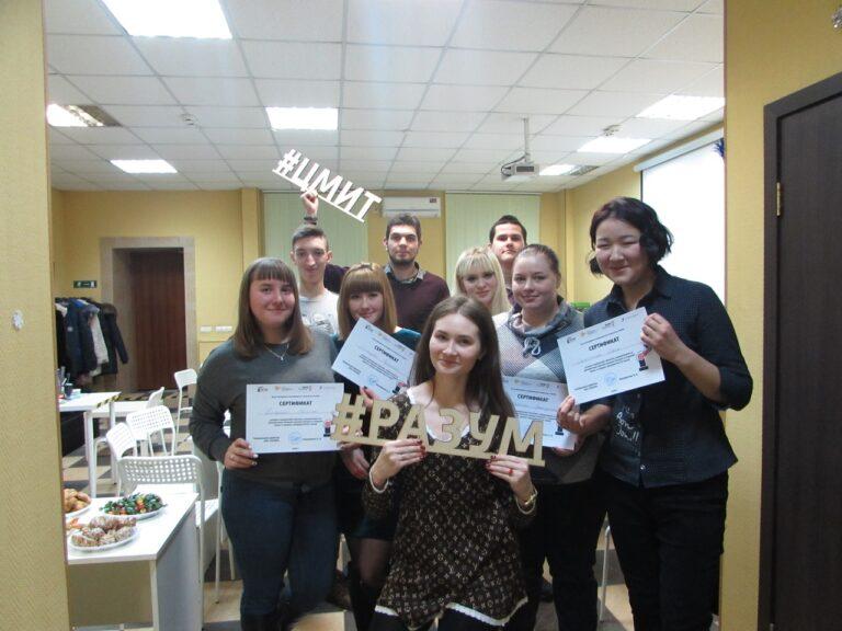 Основы предпринимательской деятельности в ЦМИТ РАЗУМ