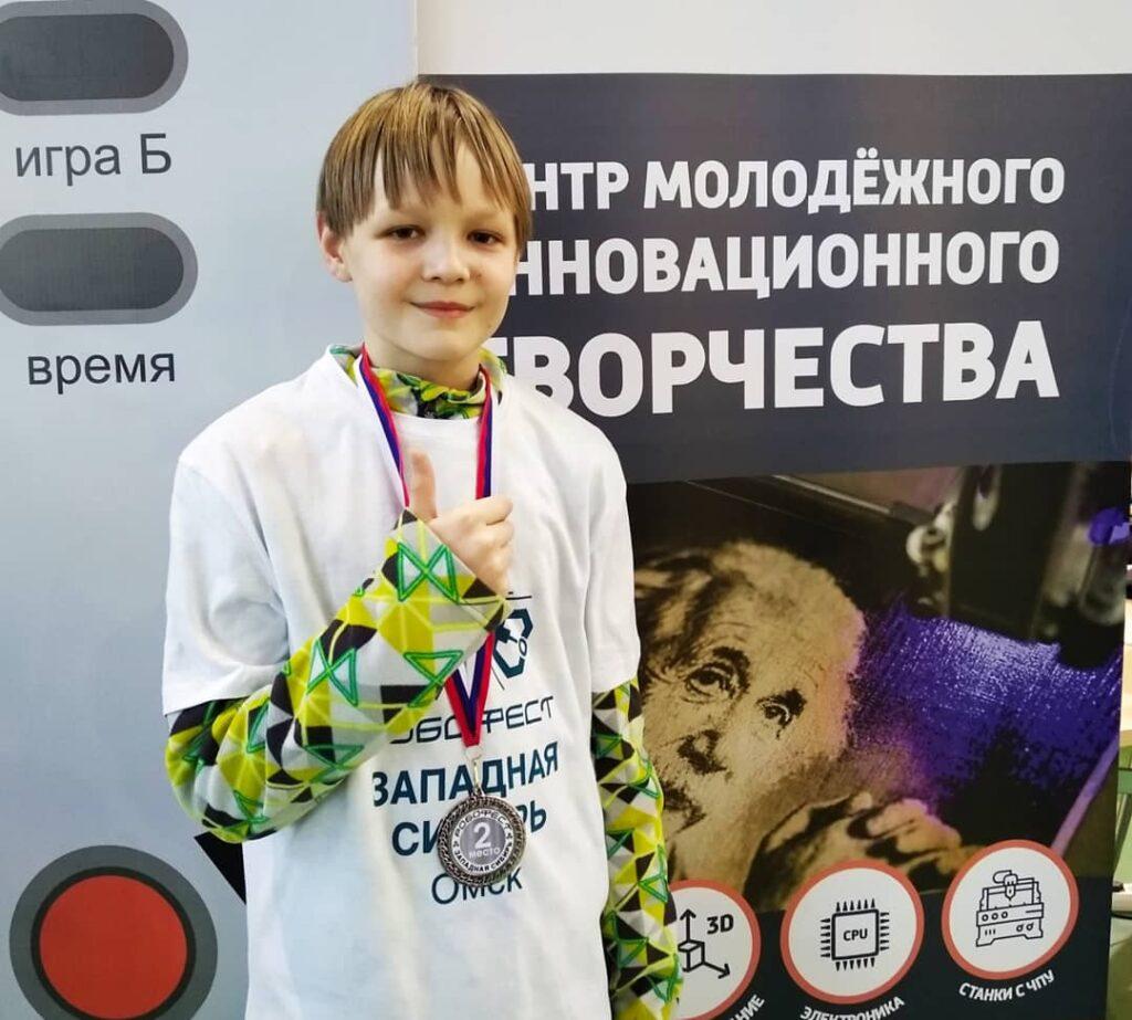 Робофест ЦМИТ РАЗУМ Омск соревнования победа 2 место